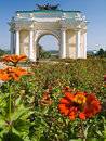 Arc de Triomphe in the Novocherkassk Stock Photos