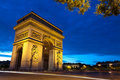 Arc de triomphe, Paris Royalty Free Stock Photo