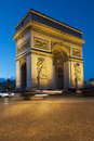 Arc de Triomphe - Paris Royaltyfria Bilder