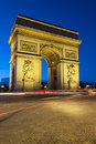 Arc de Triomphe - Paris Imagem de Stock Royalty Free