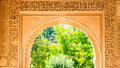 Arch in the Alhambra Palace Royalty Free Stock Photography