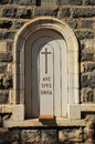 Arch door. Royalty Free Stock Images