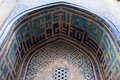 Arch of  Madrasah Madrasa of Ulugh Beg Royalty Free Stock Image