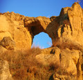 Arch in Ring mt at city of Kislovodsk Royalty Free Stock Photos