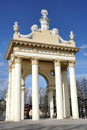 The Arch at the Southern Entrance - VDNKh Exhibition Royalty Free Stock Photo