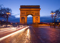 Arch of Triumph and Champs Elysees in Paris Royalty Free Stock Image