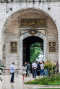 Archaeology museum istanbul the adorned entrance of the of turkey Royalty Free Stock Images