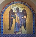 Archangel Gabriel Royalty Free Stock Photo
