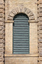 Arched louvre window louvred at mill on saltaire Royalty Free Stock Photos