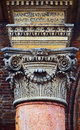 Architectonic detail of the gate of palazzo municipale in ferrara italy Stock Photo