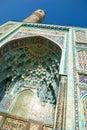 Architecture Of Islam Mosque