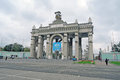 Architecture of VDNKH park in Moscow. Main entrance arch Royalty Free Stock Photo