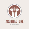 Architecture - vector logo template concept. Antique column abstract sign. Architectural order. Design element Royalty Free Stock Photo