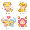 Aries and Taurus, Twins and Crab Mascot. Royalty Free Stock Images