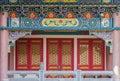 Arkitektur av den guld dragon chinese templet Royaltyfri Bild