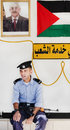 An armed policeman,  a soldier of Palestine Royalty Free Stock Photos