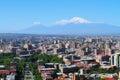 Armenia yerevan is a capital city of Stock Photos