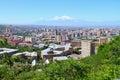 Armenia Yerevan Royalty Free Stock Photo