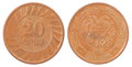 Armenian AMD coin Royalty Free Stock Photo