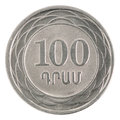 Armenian amd coin one hundred isolated on white background Stock Photos