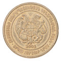 Armenian amd coin two hundred isolated on white background Stock Images