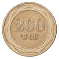 Armenian amd coin two hundred isolated on white background Royalty Free Stock Image