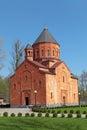 Armenian church apostolic of st stepanos kaliningrad city russia Royalty Free Stock Photo