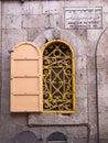 Armenian orthodox patriarchate Jerusalem Stock Image