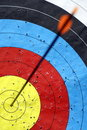 Arrow bulls eye at last Stock Photography