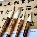 Arte y chino