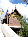 WAT-PRA-THAT-CHOR-HAE Art And Culture Thai Temple Restsident