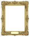 Art frame award Stock Photos