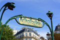 Art nouveau style paris metro sign france august metropolitain subway station in pigalle france this is one of the symbols of the Stock Photography