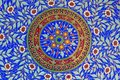Arts blue design , Royalty Free Stock Image