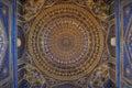 Artwork in mosque beautiful on ceiling samarkand uzbekistan Stock Photography