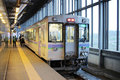 the Asahikawa station.HOKKAIDO, JAPAN