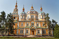 Ascension Cathedral in Almaty Royalty Free Stock Photo