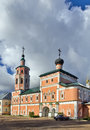 Ascension church vyazma russia of the st john the baptist monastery in Royalty Free Stock Photography