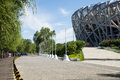 Asia China, Beijing, Olympic Park, modern architecture, National Stadium Royalty Free Stock Photo