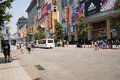 Asia china beijing wangfujing street commercial street and the most famous in the now has s largest Stock Photo
