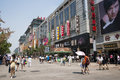Asia china beijing wangfujing street commercial street and the most famous in the now has s largest Stock Photography