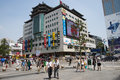Asia china beijing wangfujing street commercial street and the most famous in the now has s largest Stock Photos