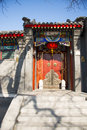 Asia Chinese, Beijing, Guozijian street, gatehouse Royalty Free Stock Photo