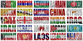 Asia countries to m flag words white background Royalty Free Stock Photography
