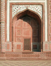 Asia India Uttar Pradesh Agra Royalty Free Stock Images