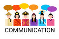 Asia People Group Chat Bubble Communication Concept, Asian Talking Chinese Man Social Network