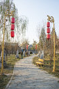 Asian china beijing gaobeidian filial piety garden is the village in order to villagers of chinese traditional virtues of Royalty Free Stock Photo