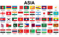 Asian countries flags set of icons with Stock Photo