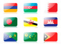 Asian flags set 1 Royalty Free Stock Images