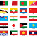 Asian flags vector illustration of the of different countries of the world they are organized by location then in alphabetical in Royalty Free Stock Photography